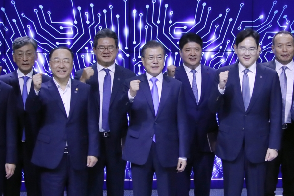 Samsung Display officially invests W13.1tr in world's first QD display - The Korea Herald
