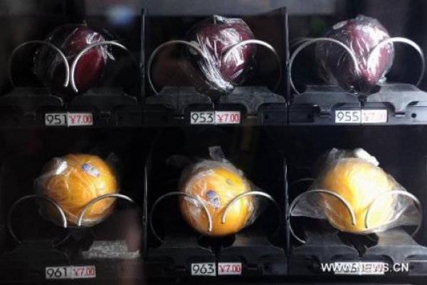 Fruit vending machines in Shanghai
