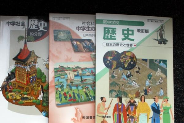 Japan textbooks strengthen claim over Dokdo