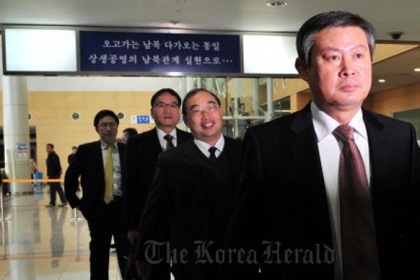 Koreas hold 2nd round of volcano talks
