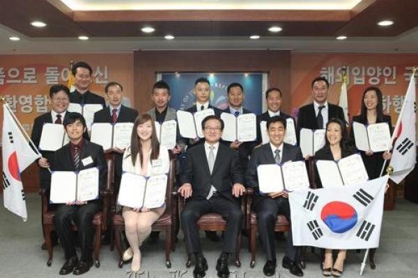 New legislation for dual citizenship signals a new era for Korean adoptees