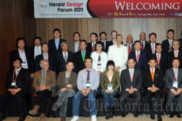 VIPs celebrate opening of design forum