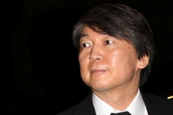 Ahn considered declared with new book