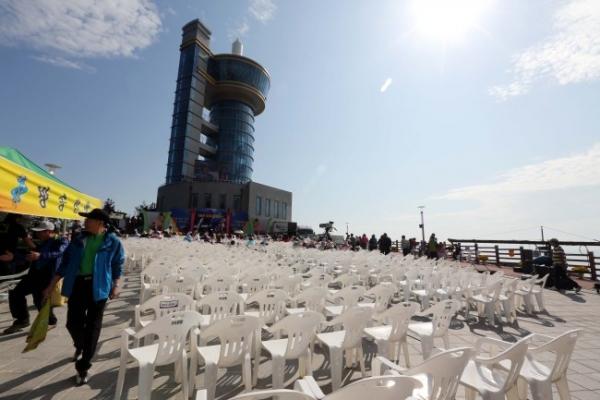Korea's rocket launch expected in mid-November