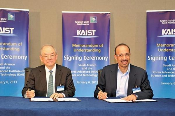 KAIST, Aramco sign agreement to develop carbon storage technology