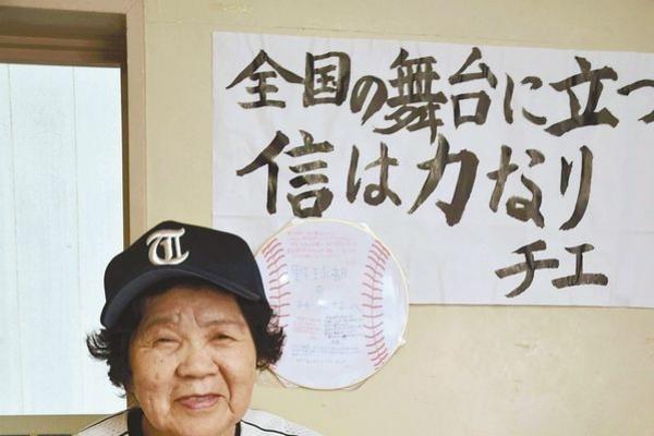 High school student, 83, in baseball finals