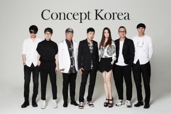 Seven Korean fashion designers selected for 8th Concept Korea