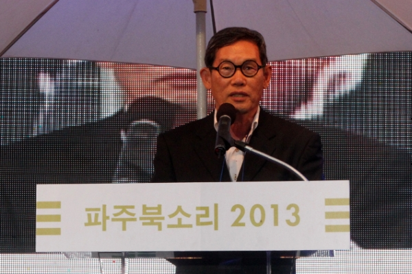 Paju book fest to feature Yi I, maps