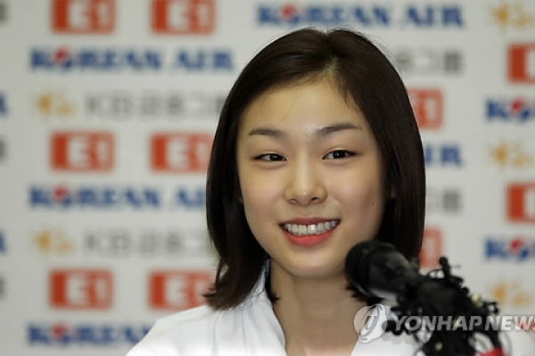 Kim Yu-na donates $100,000 for Philippines typhoon relief