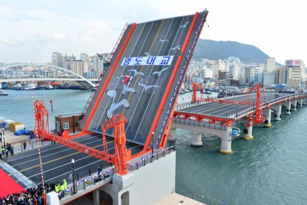 Drawbridge restored in Busan after 47 years