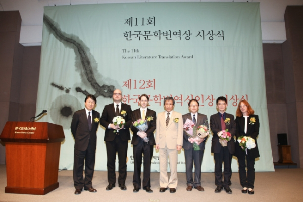Korean-Chinese wins top literary translation prize
