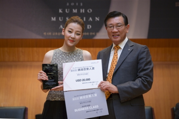 [Photo News] Musician of the year