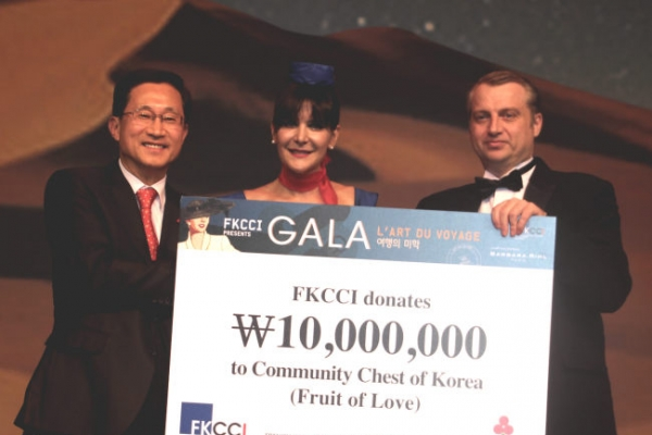 [Photo News] French-Korean Chamber donation