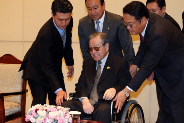 Society founded to honor retired political leader Kim Jong-pil