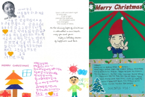 Archive discloses Christmas cards received by former presidents