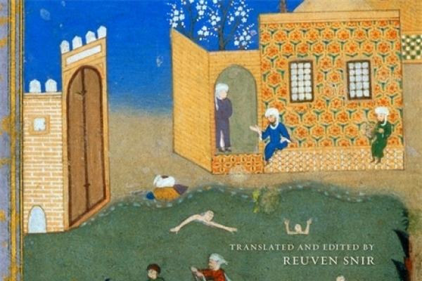 Centuries of Baghdad poetry
