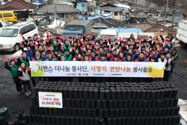 [Photo News] Siemens volunteers