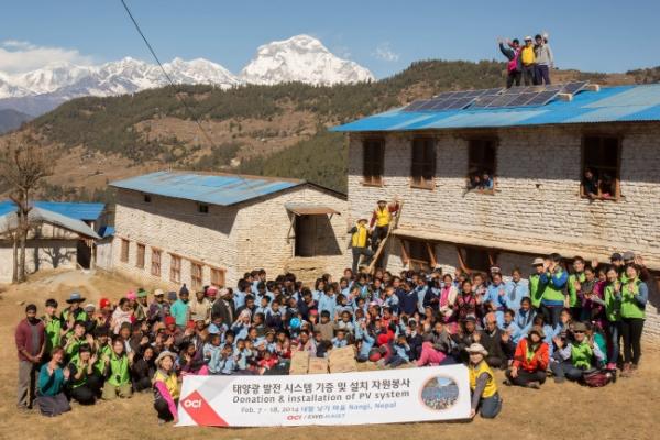 [Photo News] Sharing solar energy