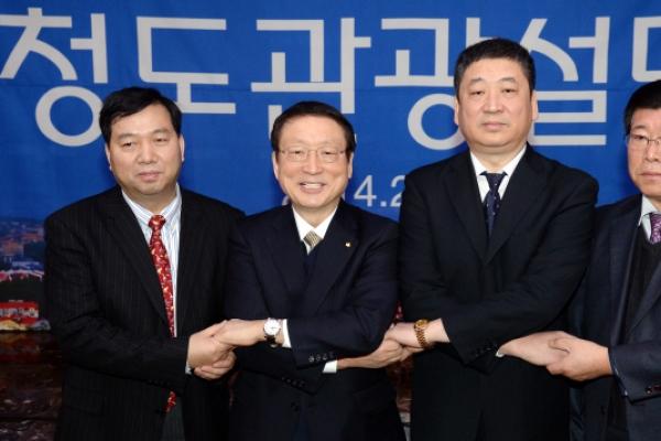 [Photo News] Tourism partnership