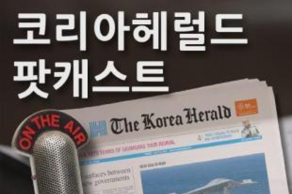 [팟캐스트] (29) 김연아 선수 대항마는 러시아 신예?