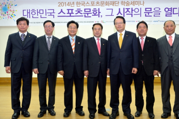 [Photo News] Sports culture seminar