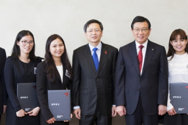 [Photo News] Kumho Asiana scholarship