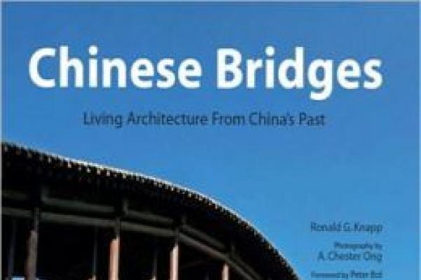 A look at Chinese bridges