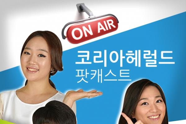 [팟캐스트] (37) 한국의 군대문화