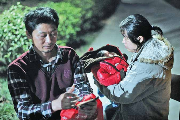 Chinese 'baby boxes' get mixed reception