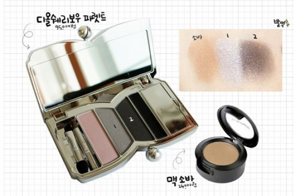 How to apply EXO Baekhyun's smokey makeup