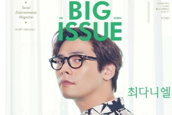 Choi Daniel on cover of Big Issue