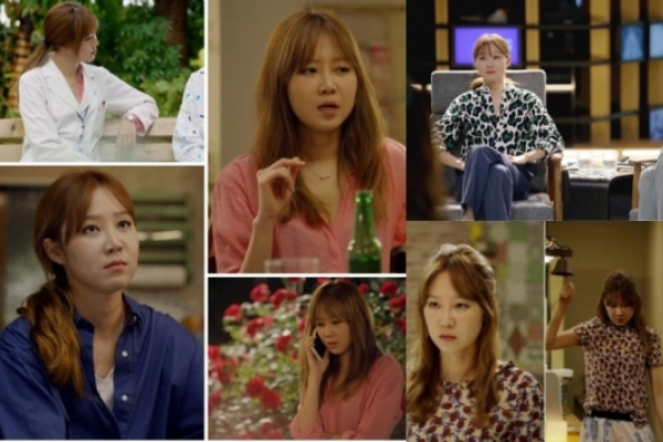 Gong Hyo-jin's vintage look in drama gains popularity