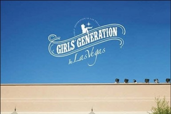 Girls' Generation photobook to be released