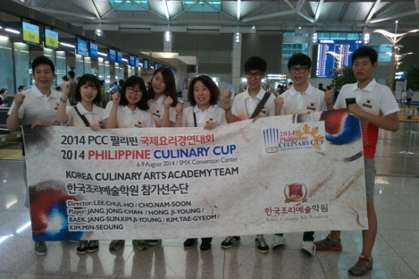 Korean teens win silver in world culinary cup