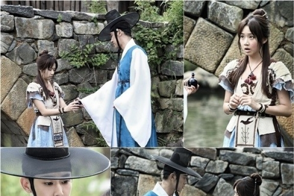 Romance to spark between Yunho and Go Sung-hee