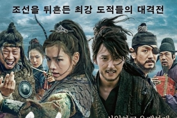 Comedy-action movie 'The Pirates' tops 5 million viewers