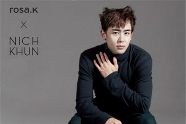 Nichkhun debuts as designer