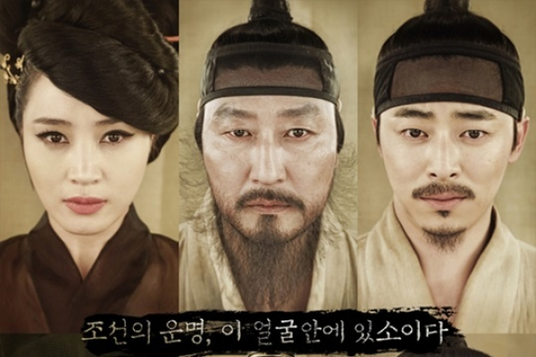 Jupiter prepares legal battle against KBS for alleged plagiarism of 'The Face Reader'