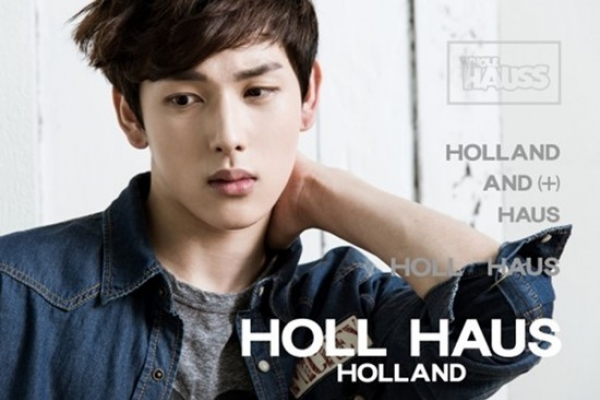 Yim Si-wan's autumn pictorial for HOLL HAUS