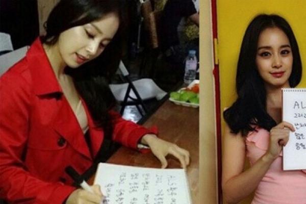Kim Tae-hee faces Ice Bucket Challenge, donates money