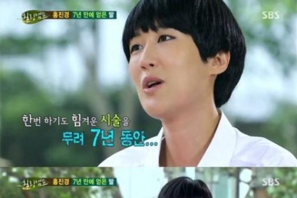 Actress Hong Jin-kyung recalls 7 painful years of fertility treatment