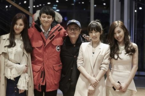 TaeTiSeo acted with Kang Dong-won in 'My Brilliant Life'