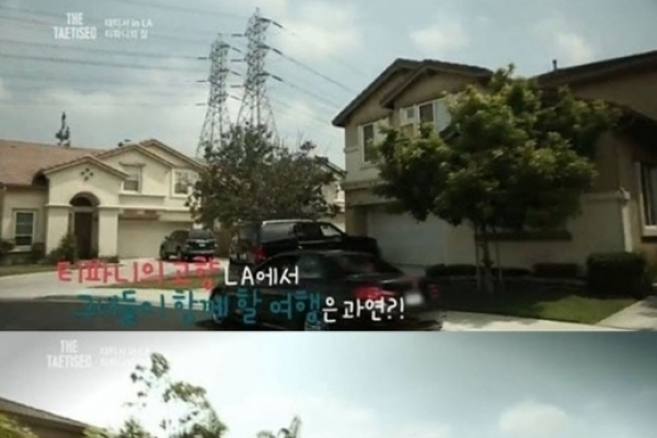 Tiffany reveals luxurious house in L.A.