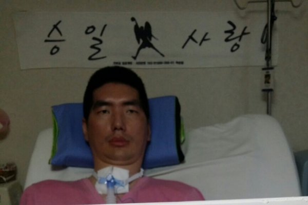 Ice Bucket Challenge raises W700m in Korea