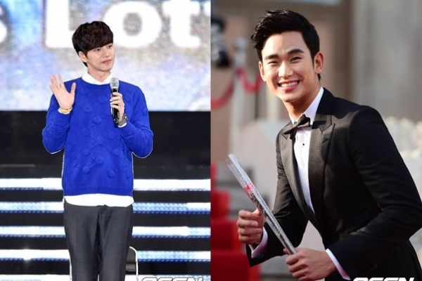 20,000 fans come to see Kim Soo-hyun and Park Hae-jin