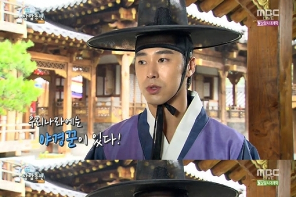 Yunho thinks 'The Night Watchman' is fresh drama for global fans