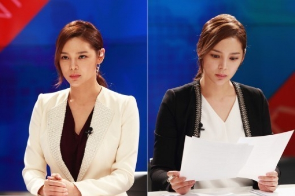Park Si-yeon to play star anchorwoman