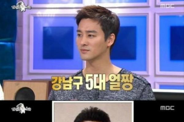 Oh Chang-seok was among big 5 Gangnam hotshots with Hyun Bin