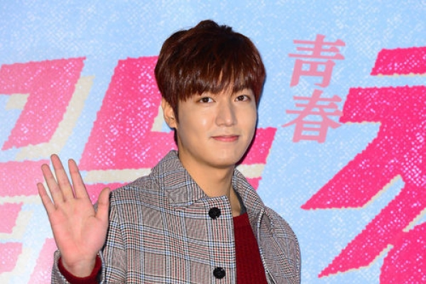 Lee Min-ho to launch fan meeting tour in October