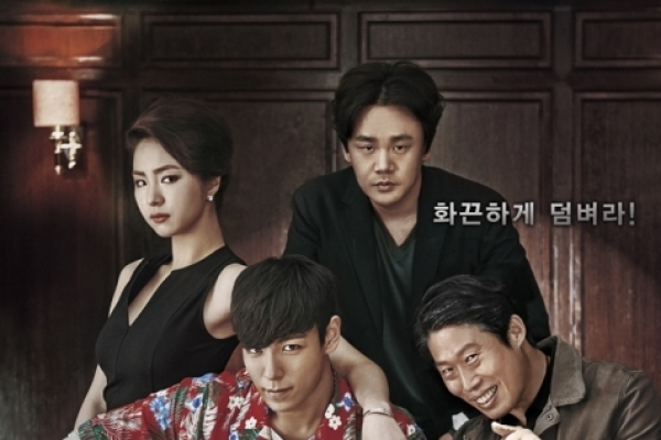 'Tazza 2' draws about 3m viewers